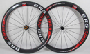 BRS carbon wheels